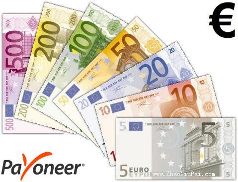 Payoneer欧洲支付服务费用及提现方式