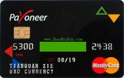 2016年新版Payoneer芯片卡(美元)