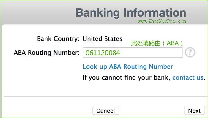 此处填Payoneer美元帐户的9位路由(ABA)
