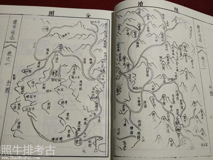 连平州志全图