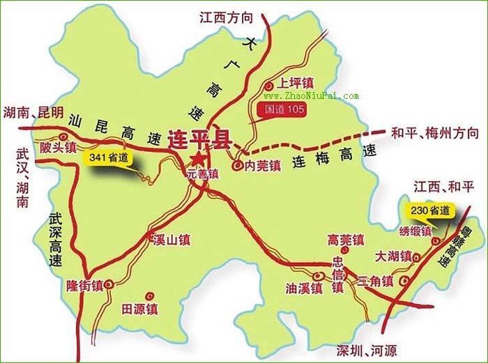 连平地图(2018年)