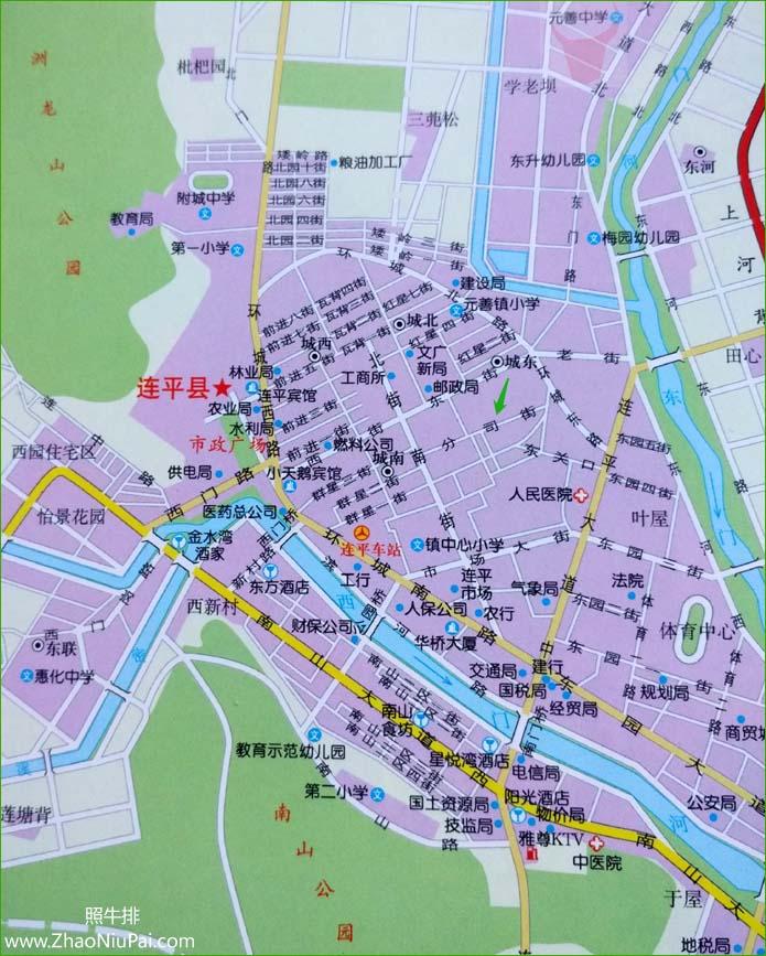 连平县分司街