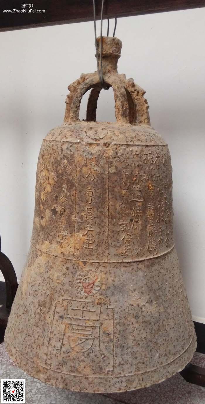 乾隆时期陂头废庙遗钟,连平县博物馆藏