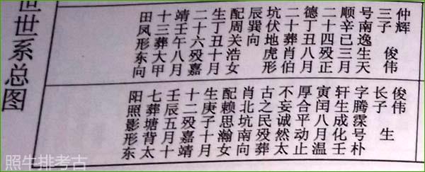 JunWei2.jpg