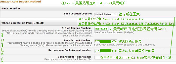 Amazon-Payoneer_6.jpg