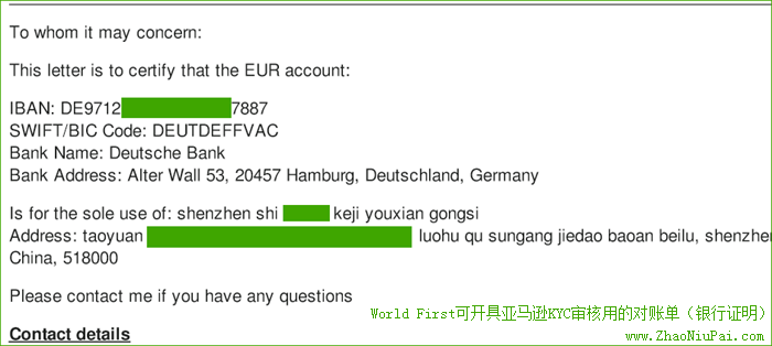WorldFirst可开具亚马逊KYC审核用的对账单(银行证明)
