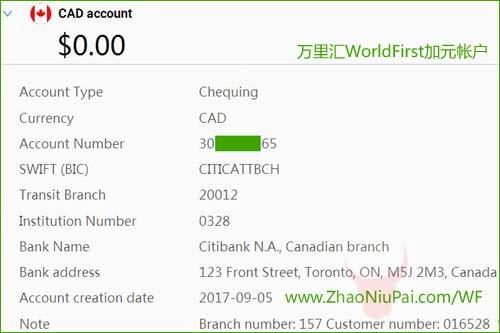 万里汇WorldFirst的CAD加元帐户