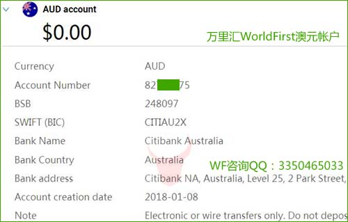 万里汇WorldFirst的AUD澳元账户